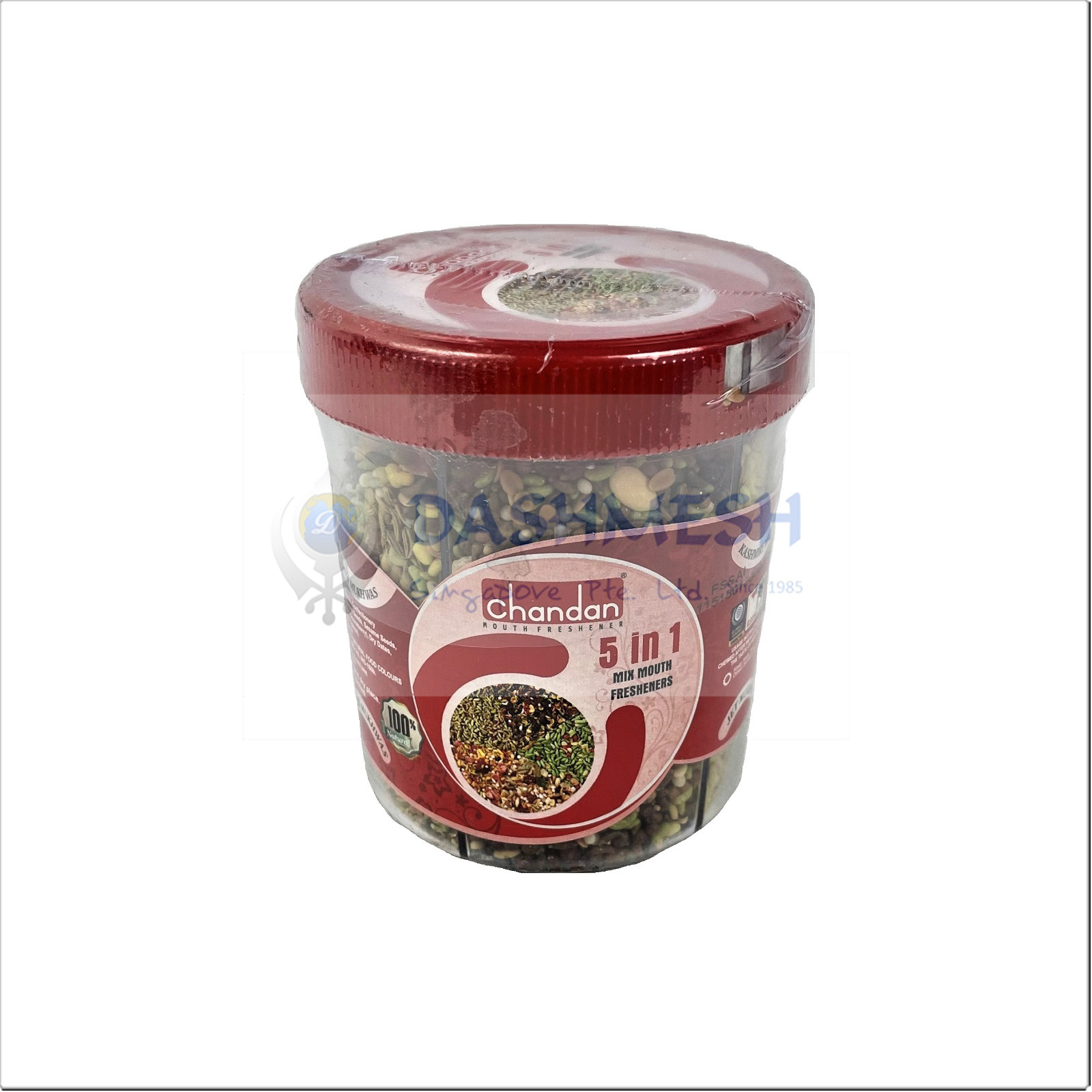Chandan Mouth Fresheners (Mukhwas) 230g