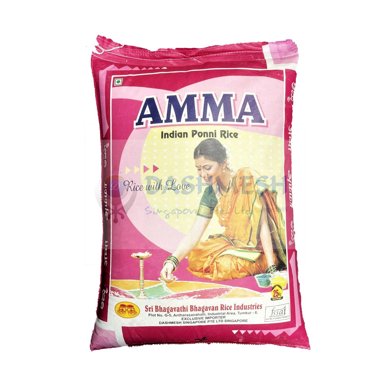 Amma Ponni Rice 25kg
