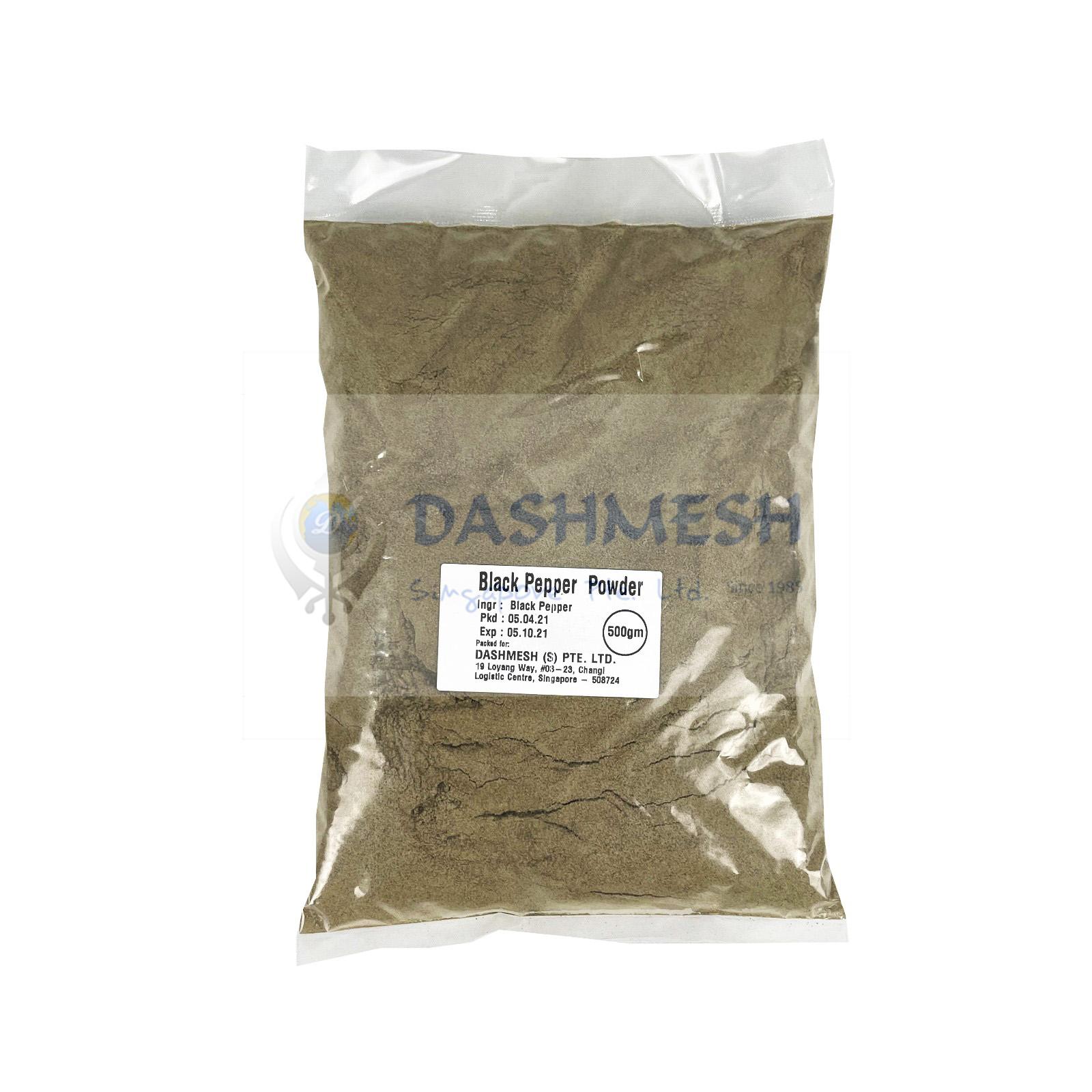 Black Pepper Powder (A Grade) 500g