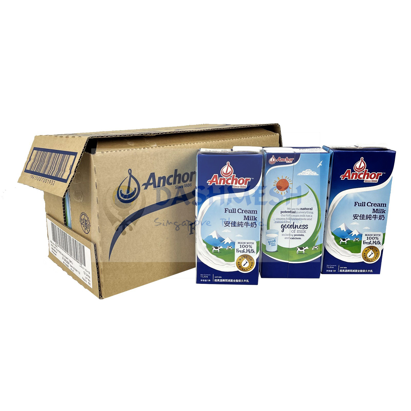 Anchor UHT Milk Carton (12×1 ltr)