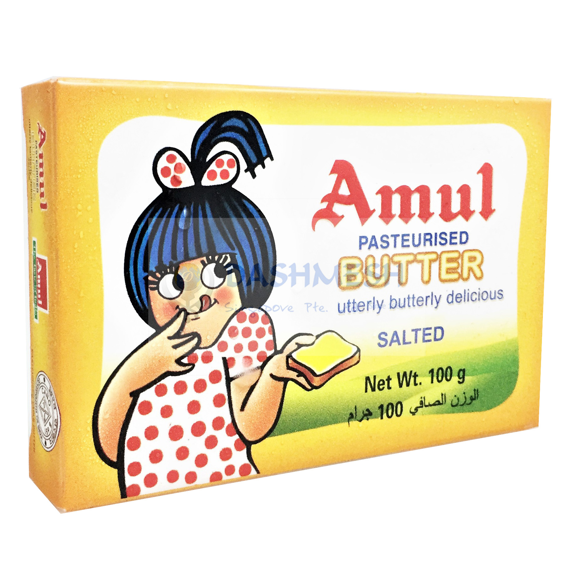 Amul Butter (Salted) 100g & 500g