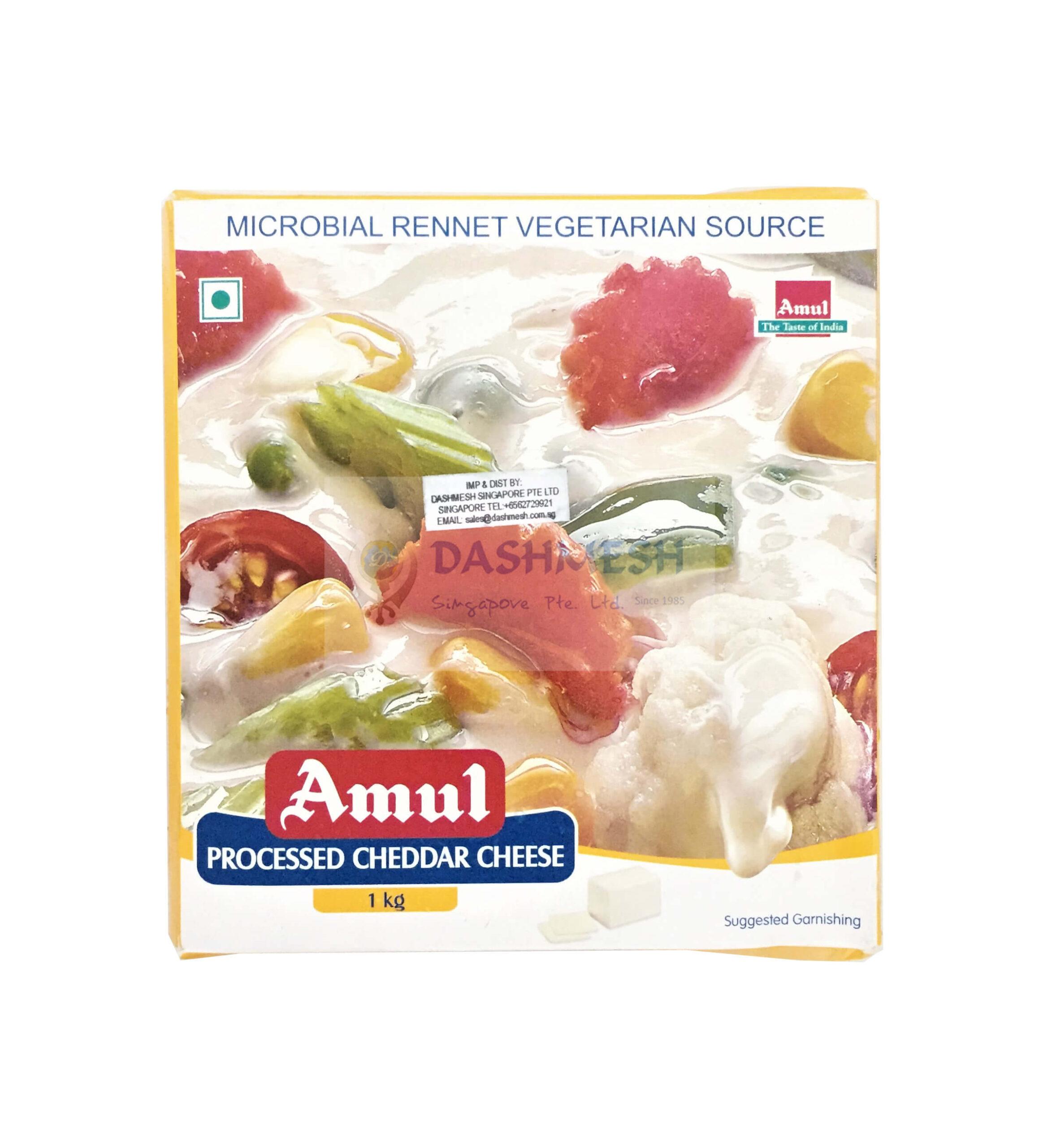 Amul Cheese Block 1Kg (2 Blocks of 500g)