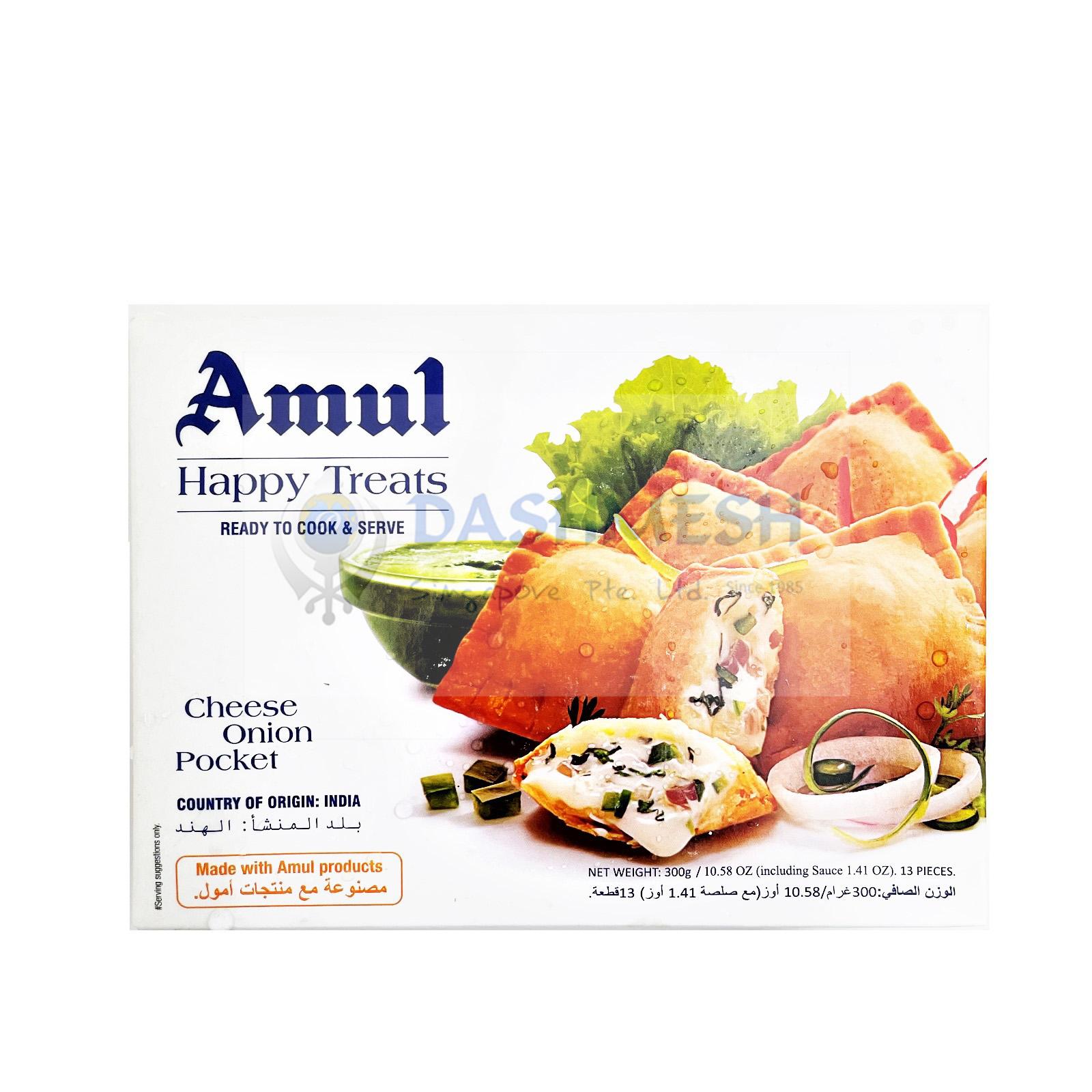 Amul Cheese Onion Pocket 300g