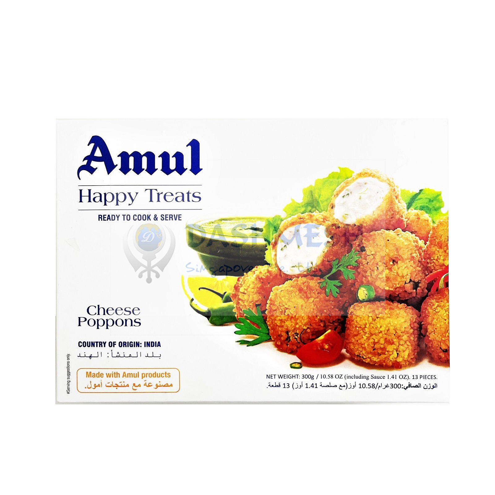 Amul Cheese Poppons 300g