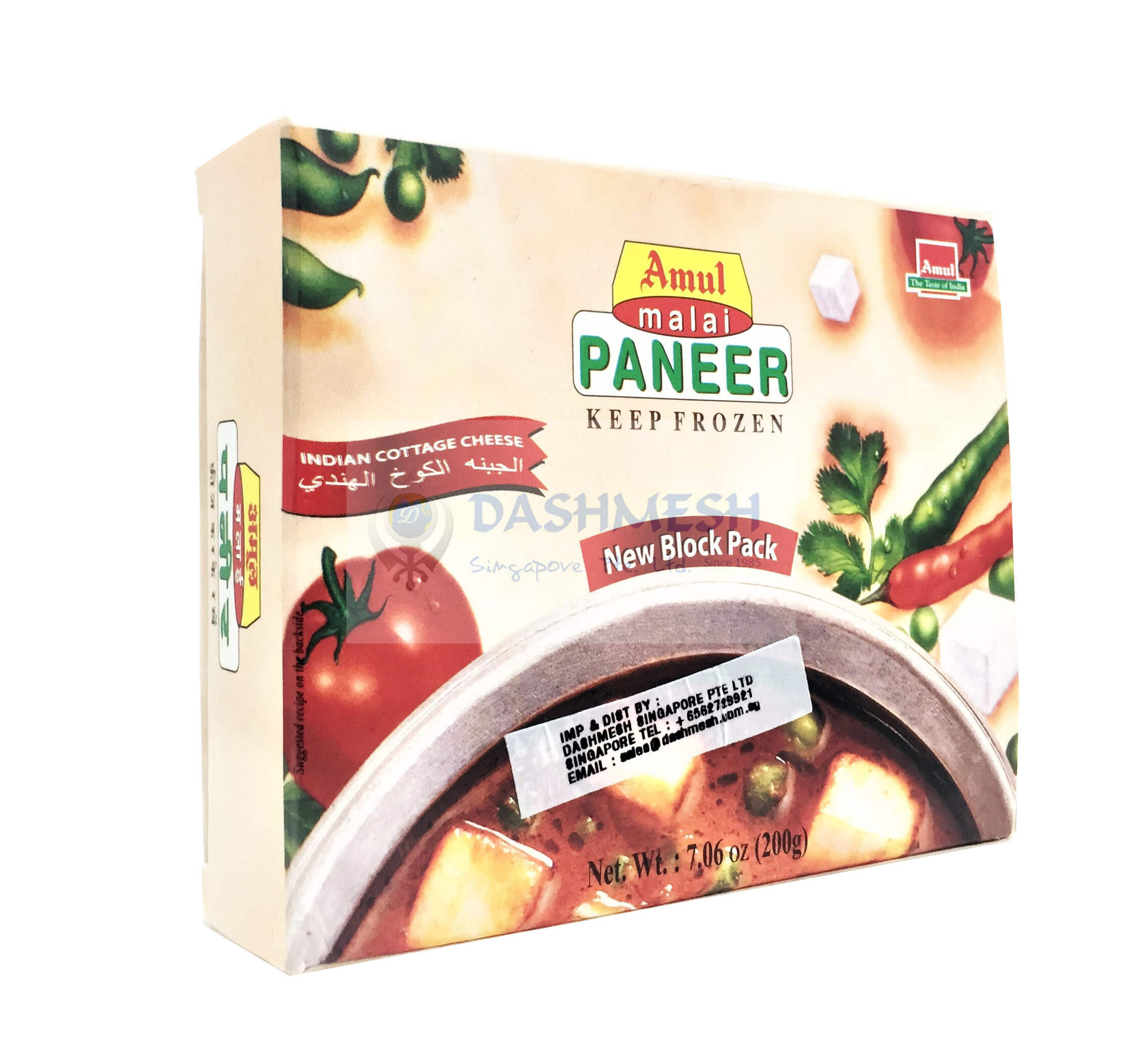 Amul Malai Paneer Block 200g & 1Kg