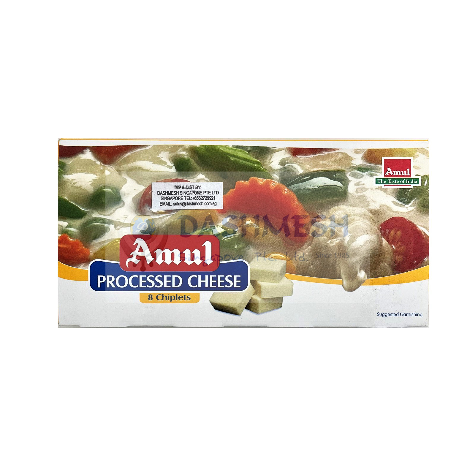Amul Cheese Chiplets 200g