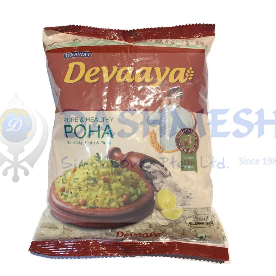 Devaaya Poha (Rice Flakes) 500g