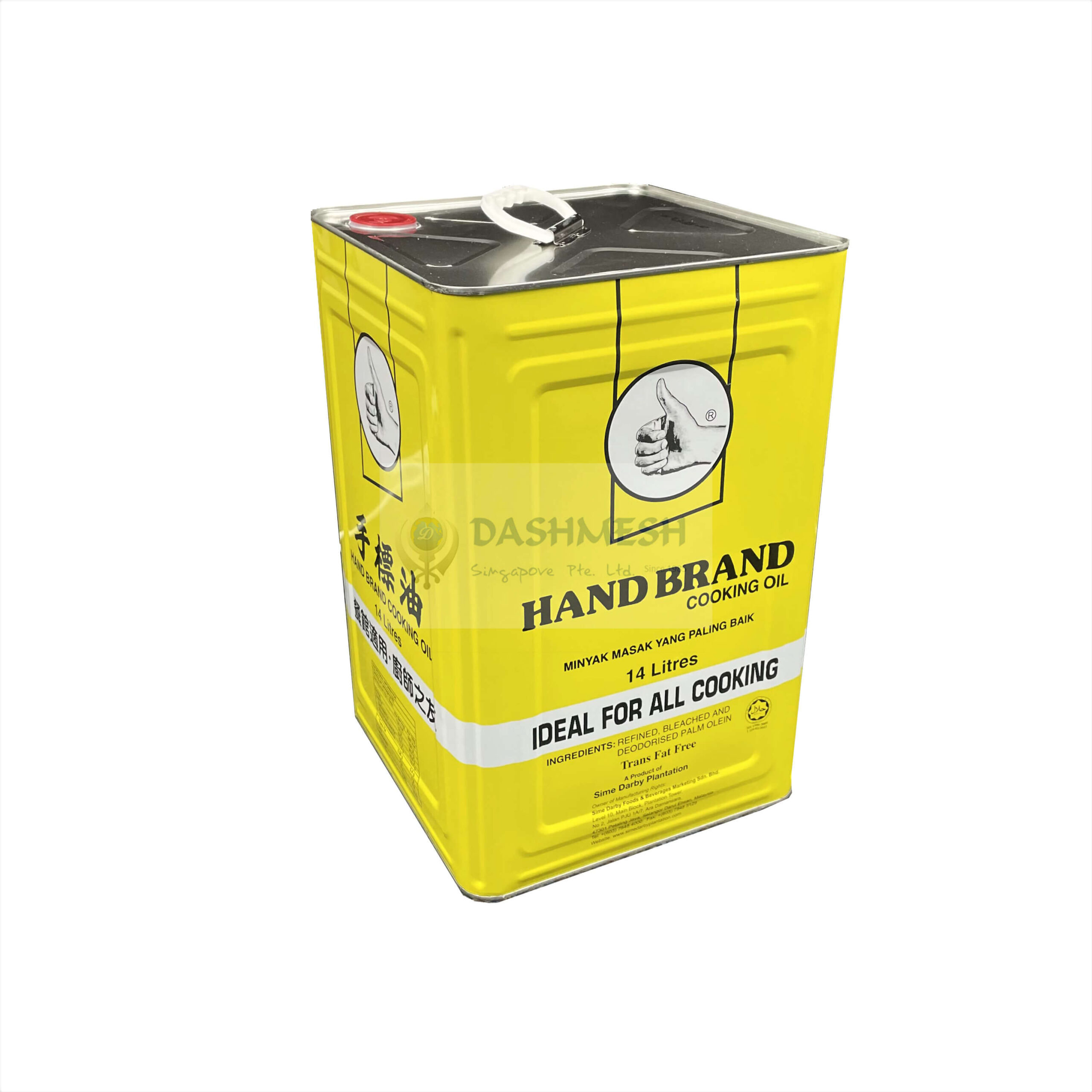 Hand Brand Cooking Oil 14 ltr