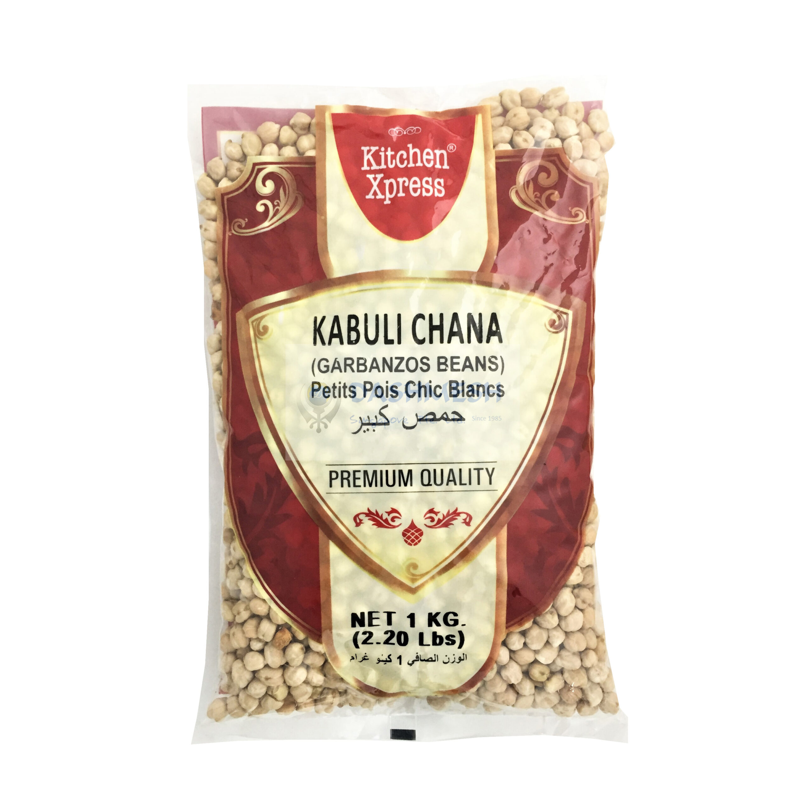 Kitchen Xpress Kabuli Chana 500g, 1Kg & 5Kg