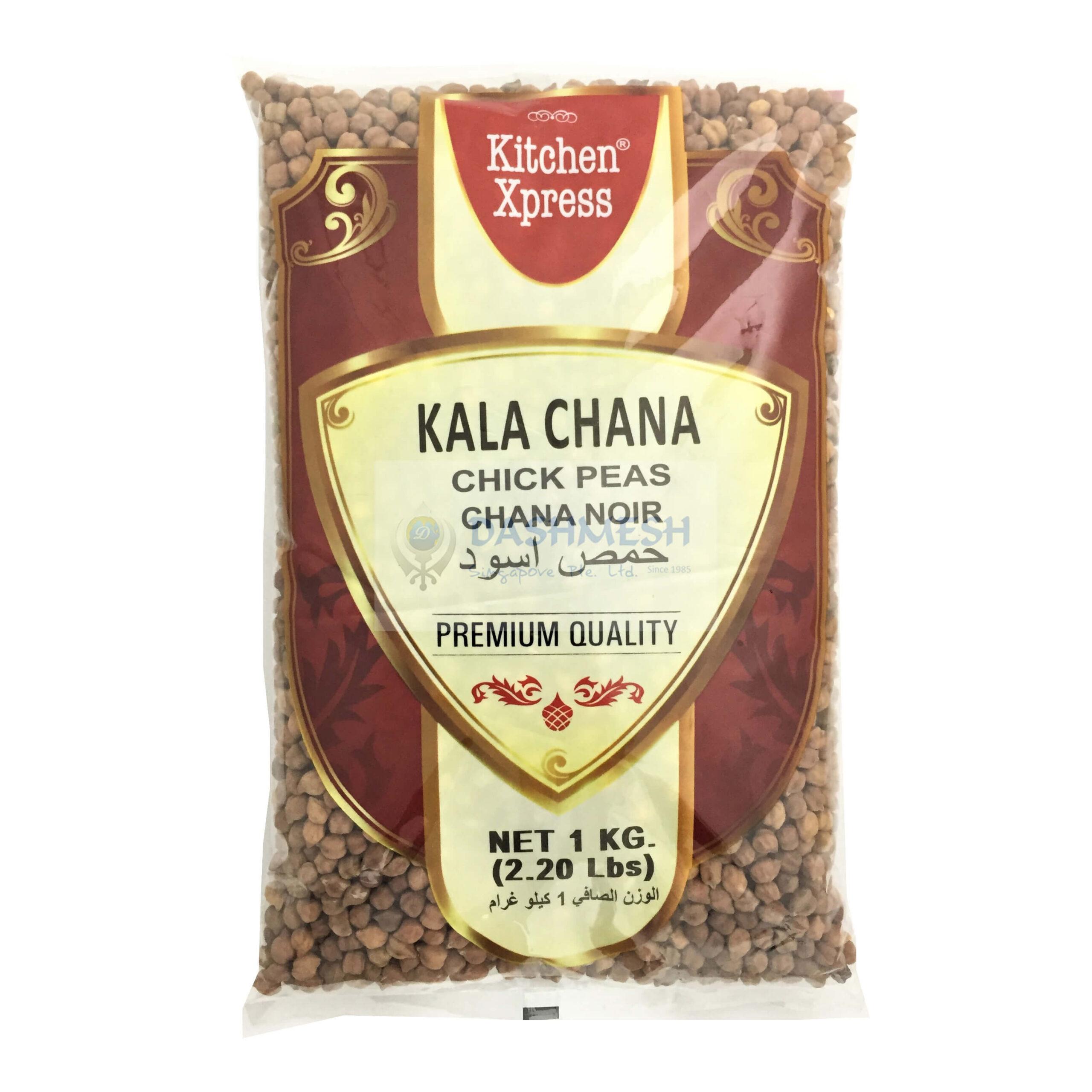 Kitchen Xpress Kala Chana 500g, 1Kg & 5Kg