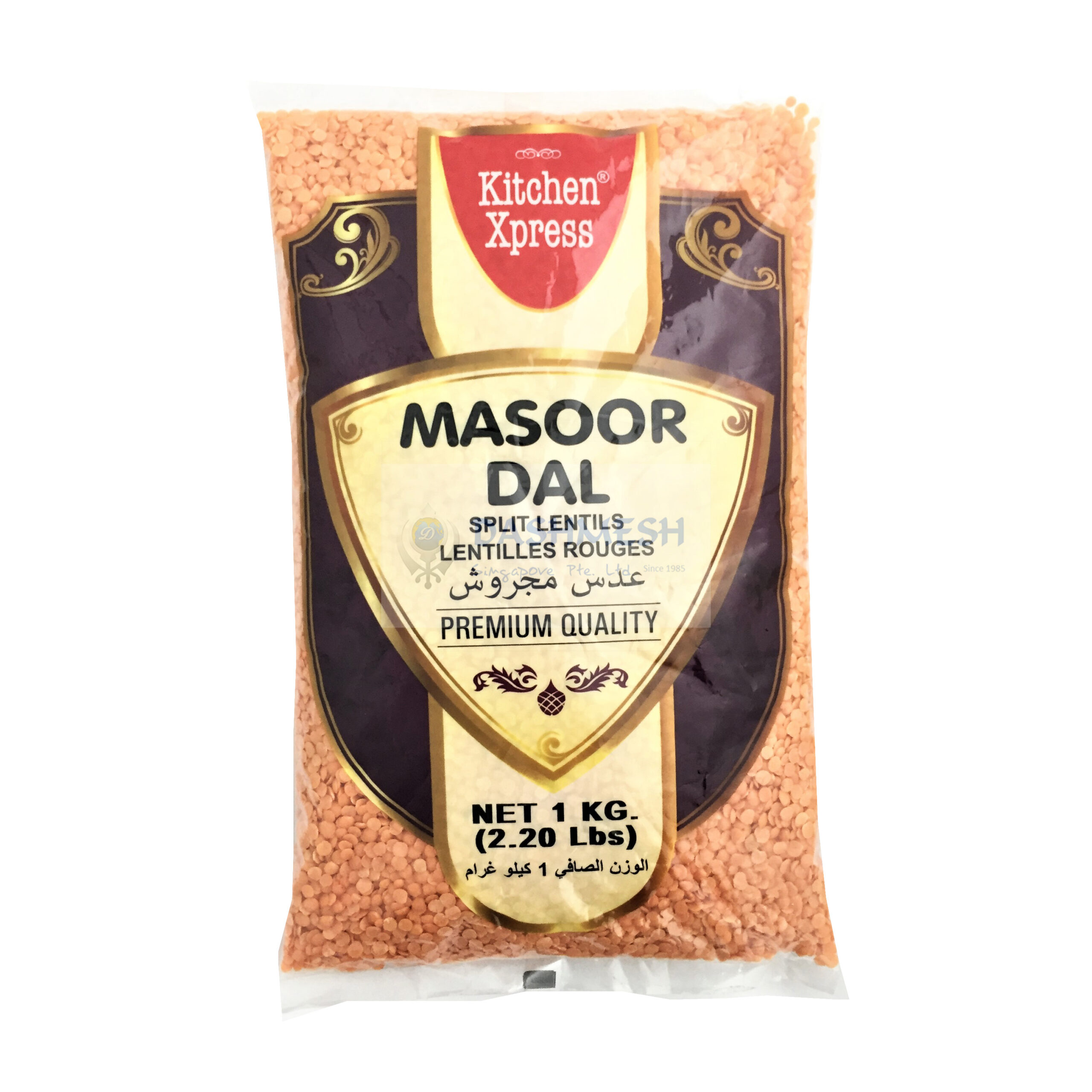 Kitchen Xpress Masoor Dal Split 500g, 1Kg & 5Kg