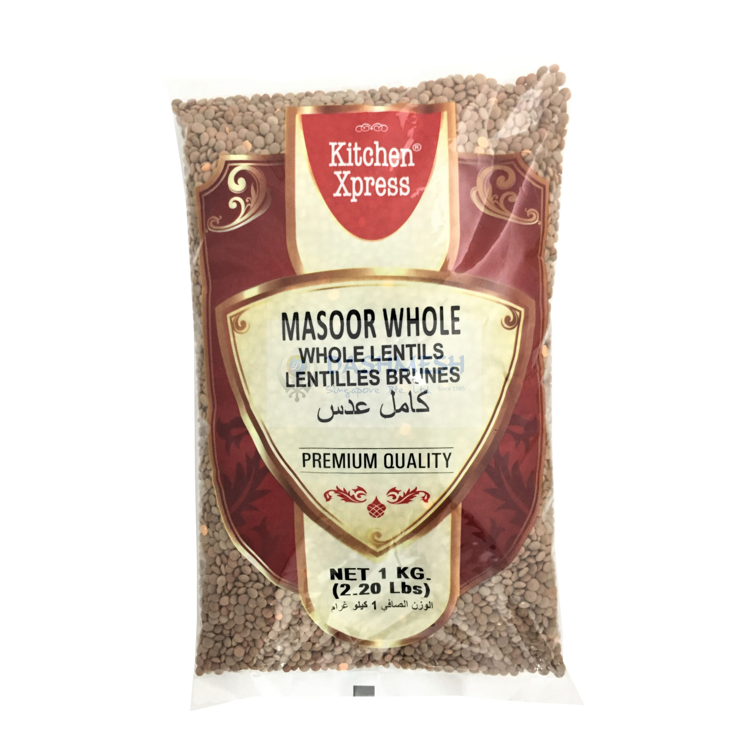 Kitchen Xpress Masoor Whole 1Kg & 5Kg