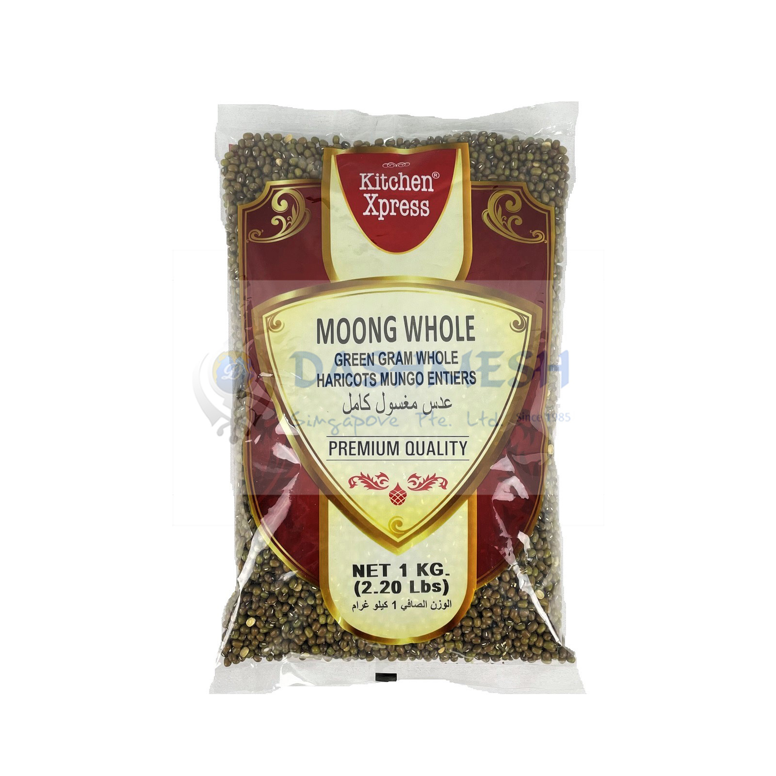 Kitchen Xpress Moong Whole 500g, 1Kg & 5Kg