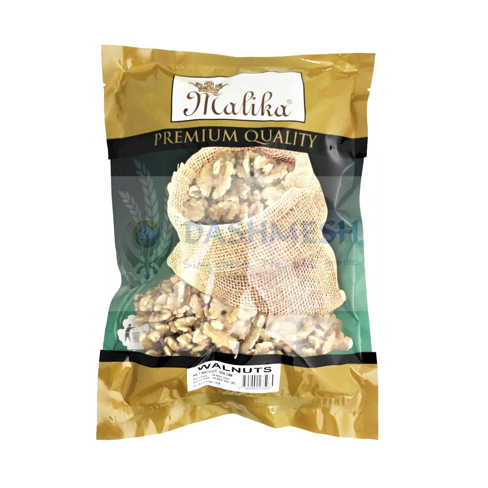 Malika Walnuts 500g